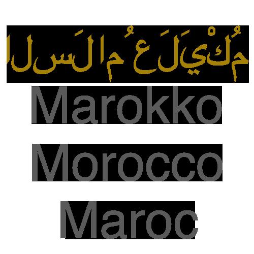 Marokko hautnah - Marokko Logo